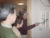 外断熱の地熱住宅 1ヶ月訪問
