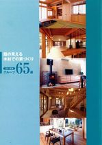 asumikai2011002.jpg