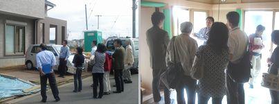 外断熱の地熱住宅 バス見学会