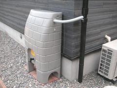 雨水貯留タンク