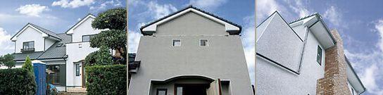 外断熱の地熱住宅 実例 塗り壁 シラス