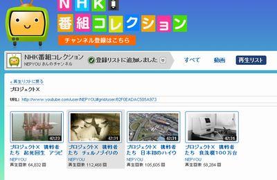 ijyu20110321a.jpg