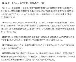 mainichi20111122.JPG