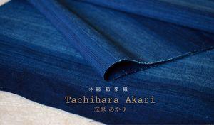 tachiharasama.jpg